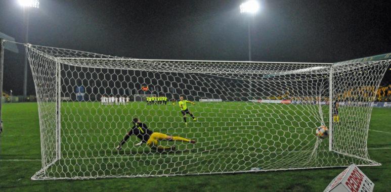 GKS Katowice - Warta Poznań 0:0 w Pucharze Polski